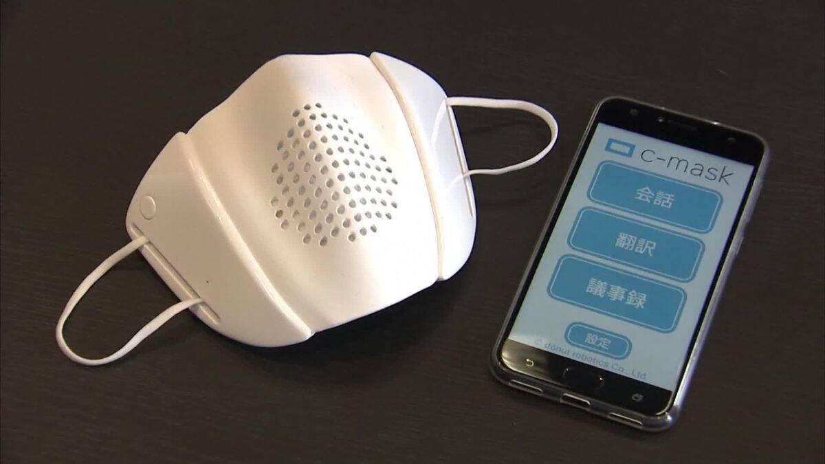 Máscara tecnológica traduz em 9 idiomas o que você fala -