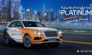Habilitação em carros de luxo, em Dubai. Fotos: Divulgação/EDI